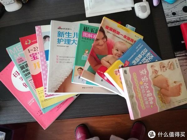 守护天使之3个月新手妈妈育儿物件小分享