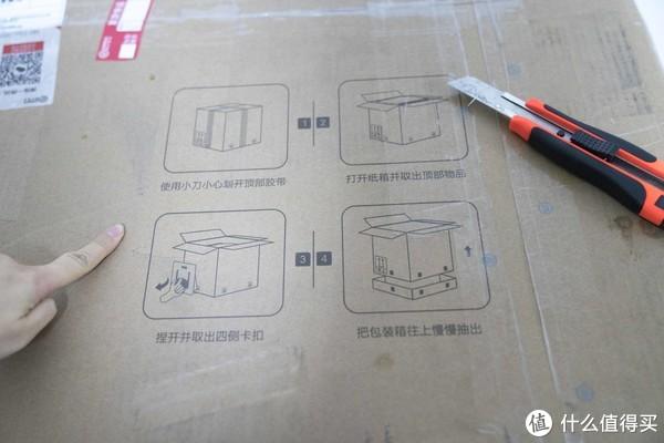 买个电动沙发配投影仪打造私人家庭影院:8H 真皮电动休闲沙发