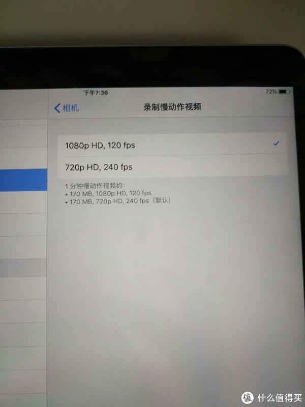 #原创新人#小白第一次转运 Apple 苹果 ipad pro 10.5 64G 平板电脑 翻新机