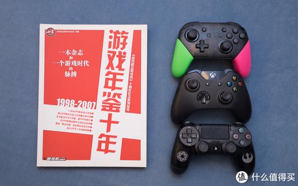 #剁主计划-武汉#全民分享季#人生几何,游戏几何:《游戏年鉴十年》晒单