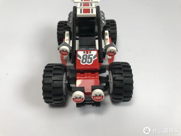#全民分享季#LEGO 乐高 拼拼乐 城市系列 60145 沙滩越野车