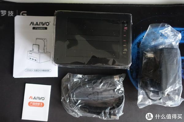 MAIWO 麦沃 K3082H 双盘位 硬盘底座 开箱,带HUB功能哟
