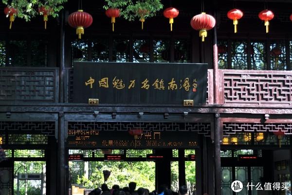 #剁主计划-上海#浮光掠影逛南浔:清明小长假周边游
