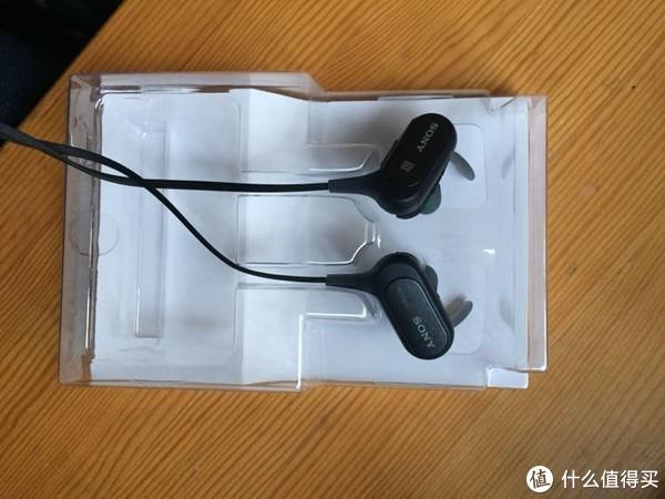 #原创新人#中奖秀#幸运屋中奖SONY 索尼 MDR-XB50BS 无线运动耳机 使用有感