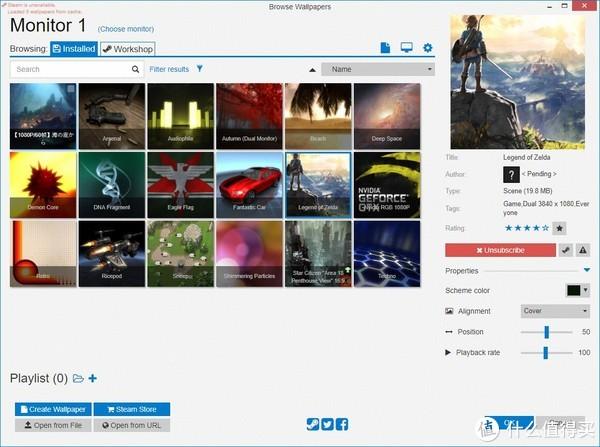 #原创新人#我觉得超级好用的软件—Windows 10 软件推荐