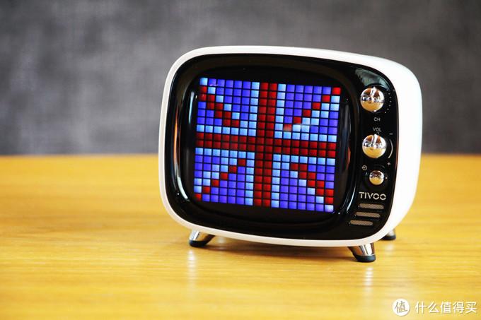 "Divoom Tivoo一台不会显示的""电视机"",不是一台好音响?!"