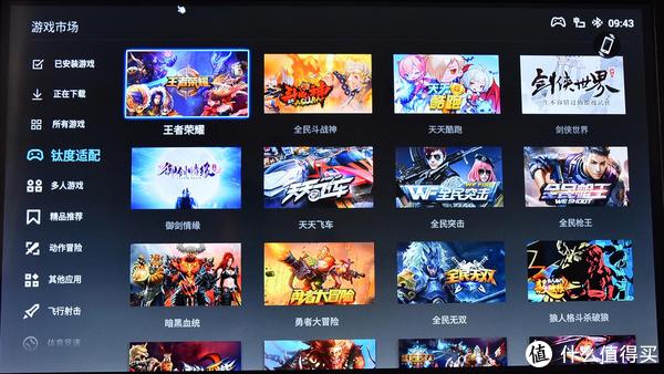 #剁主计划-天津##全民分享季#钛度游戏机使用体验