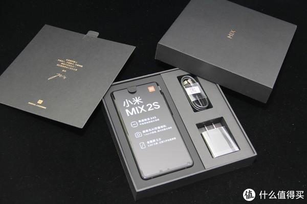 好看,速度,好用,清楚,效率足够标明这部手机了—MI 小米 mix2s 智能手机 开箱简评