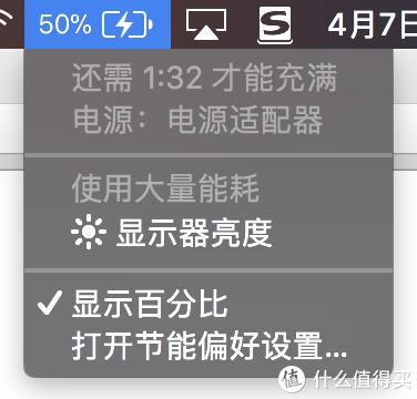 ORICO 奥睿科 MacBox 扩展坞 体验评测