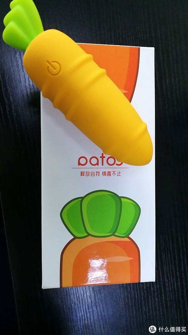 Patoo啪兔智能胡萝卜 跳蛋 振动棒 情趣用品 评测