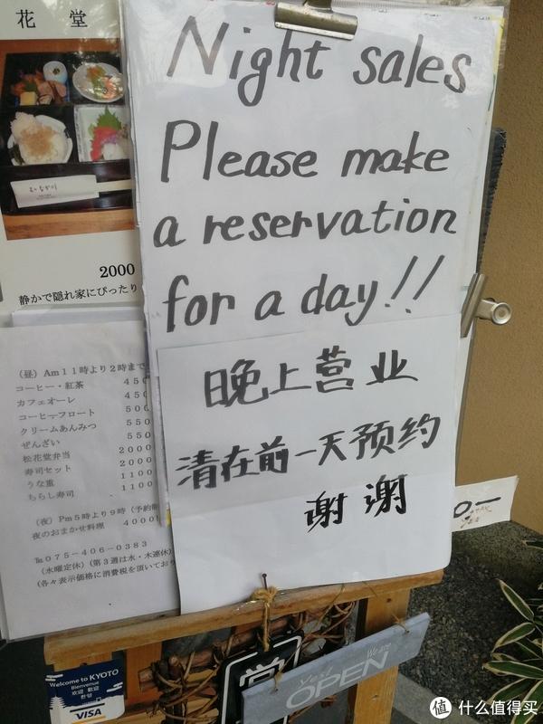 店家写字有错别字