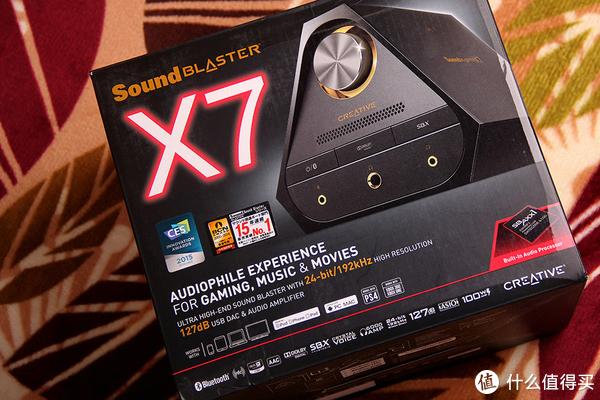 折腾一波音频设备&耳机架—CREATIVE 创新 SoundBlaster X7 声卡