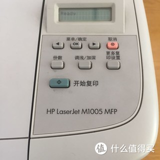 家里打印的东西比较多,于是买了这款打印机,质量可靠,耗材也通用,很好买的得到,另外还可以扫描,扫描质量很清晰,感觉1300左右的不错的选择,推荐给大家[笑]