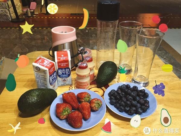 #原创新人#恋上一杯好汁味— HYUNDAI 现代 QC-JB2359 便携式榨汁杯