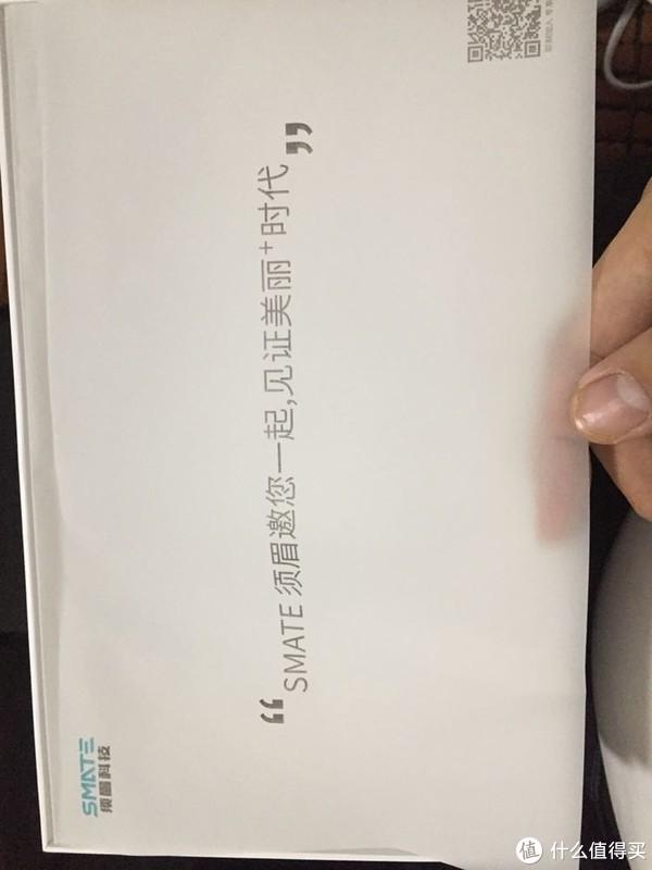#原创新人#萌新新文:小米供应链 SMATE 须眉 电吹风