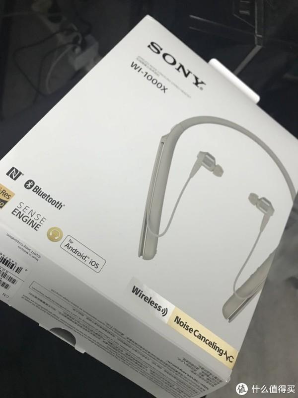 #原创新人#Sony 索尼 WI-1000X 降噪耳机 购买与使用体验(实用篇)