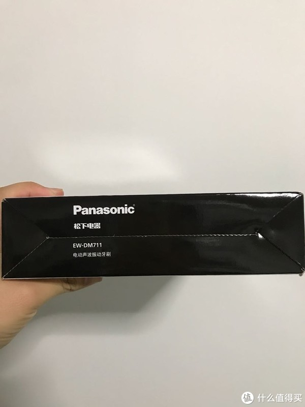一年不如一年记交行周周刷奖品 Panasonic 松下 DM711 电动牙刷 开箱
