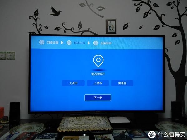 买理财送电视盒子—PHICOMM 斐讯 T1 电视盒子 开箱