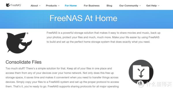 男人的生产力工具 篇十:FreeNAS、My Cloud、群晖:NAS入门到入坑全记录