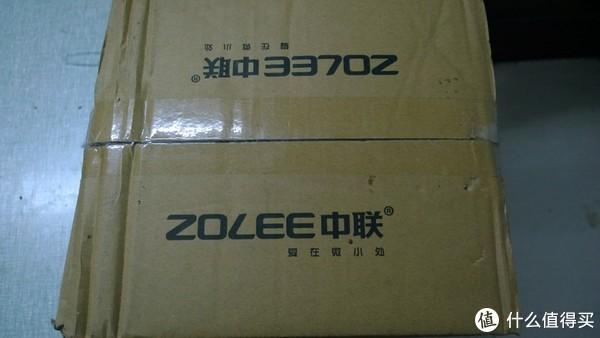 #剁主计划-苏州#我的宿舍神器:ZOLEE 中联 迷你电风扇 开箱