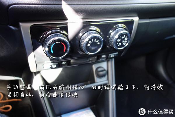 """七万元的""""木桶车""""丰田致享Yaris L 1.5e cvt海钻蓝开箱作业"""