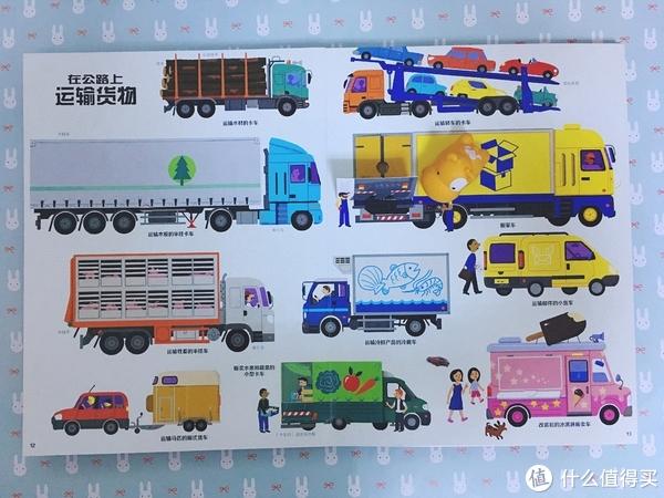 #全民分享季#3岁小车迷读过的那些书