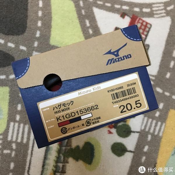 #全民分享季#Mizuno 美津浓 Hug Mock 魔术贴童鞋