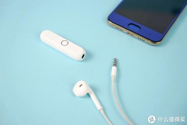 有线耳机也有春天—插上它,你的有线耳机秒变无线!