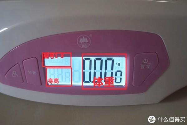 #剁主计划-宁波#全民分享季#香山iR-Baby婴儿秤使用测评