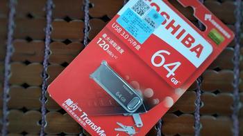 东芝U363 U盘开箱展示(包装|机身|接口|颜值)