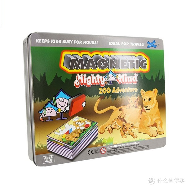 """""""MightyMind磁力拼图""""了解一下"""
