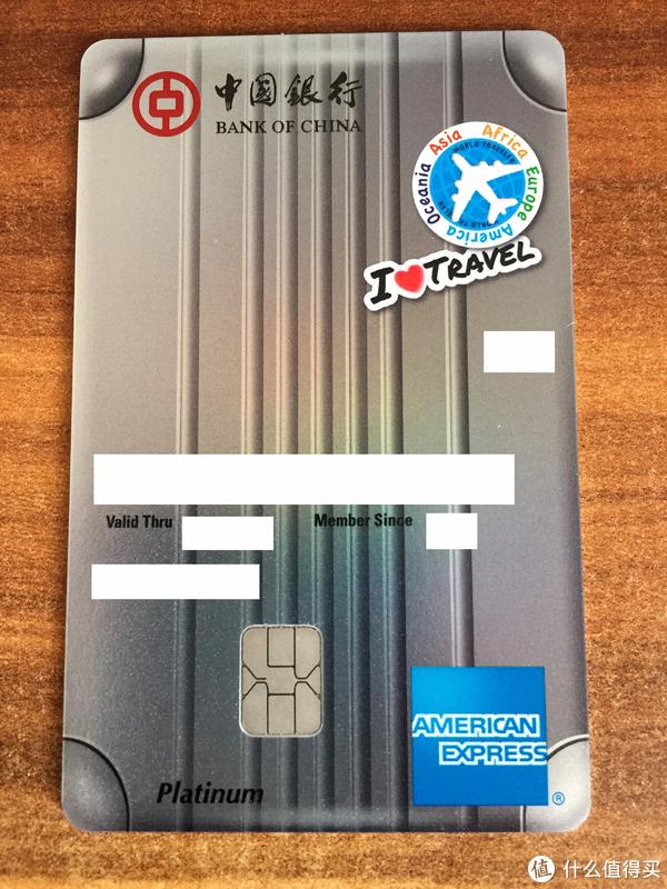 用卡十余年 说说那些接地气的信用卡