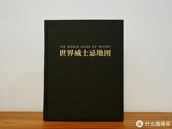 啃老师书单:让你迅速了解威士忌世界的七本书
