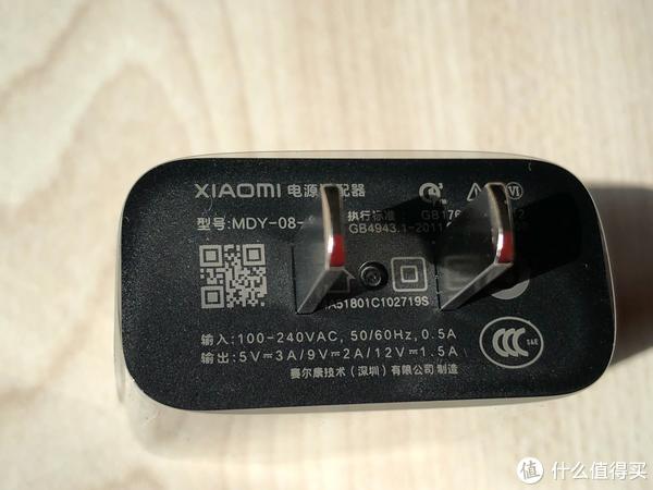 #剁主计划-南京#选一个旗舰做备用机—MI 小米 MIX 2S 手机 开箱简评