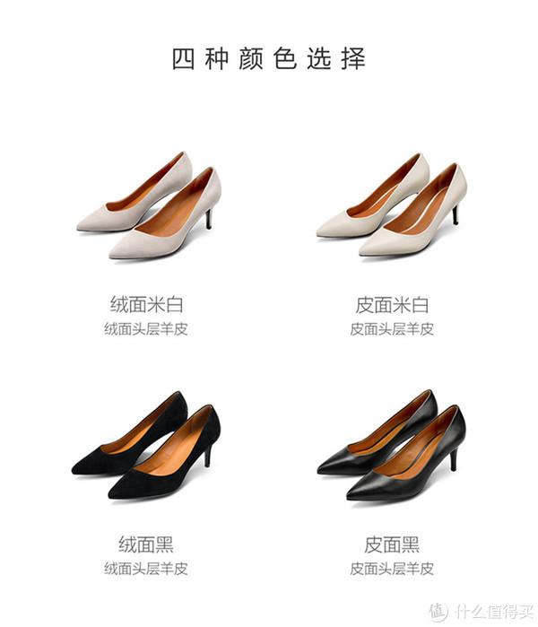 时尚并不贵!小姐姐多图实测七面高跟鞋