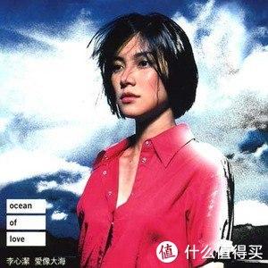 我只想唱一首老情歌 篇六:#剁主计划-宁波#分不清的华人脸—那些非港台的知名华语歌手们