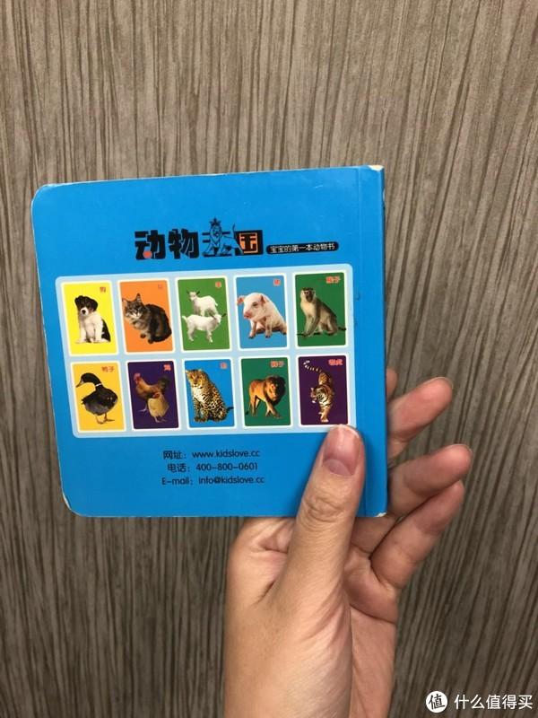 #全民分享季#嘟嘟玩具系列の小象科亚礼盒