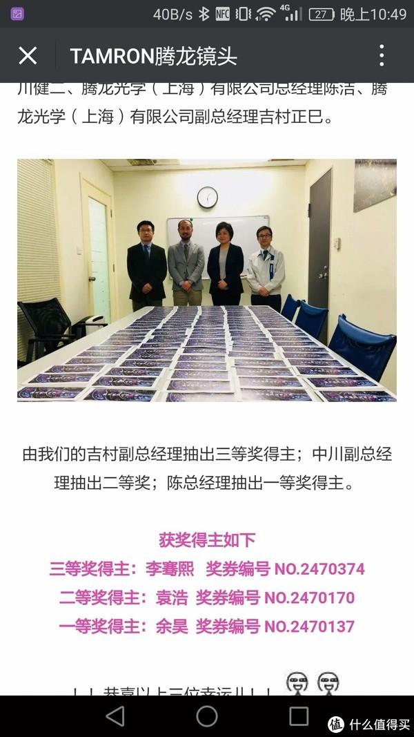 #剁主计划-北京#TAMRON 腾龙 SP 24-70mm F/2.8 Di VC USD G2 套装版 镜头 开箱