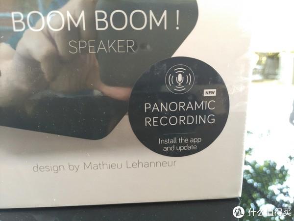 推荐一个极具设计感的小玩物:Binauric Boom Boom!蓝牙音箱