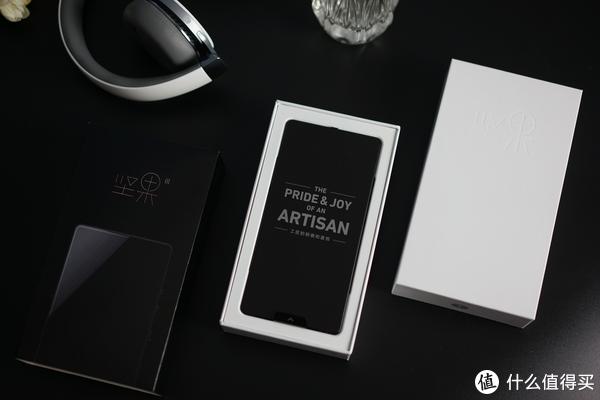 #剁主计划-北京#有趣的灵魂千元一个—Smartisan 锤子 坚果3 智能手机
