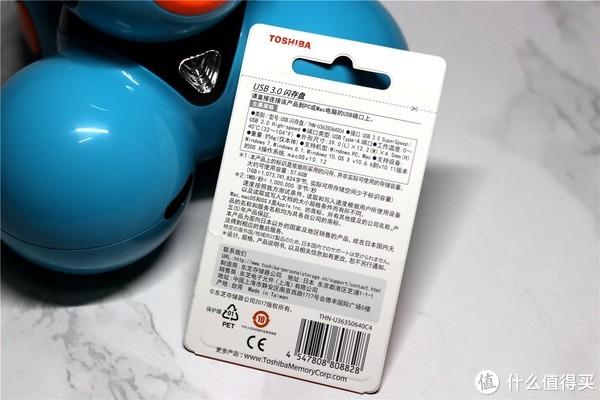 数字生活的搭档:TOSHIBA 东芝 随闪U363 U盘体验