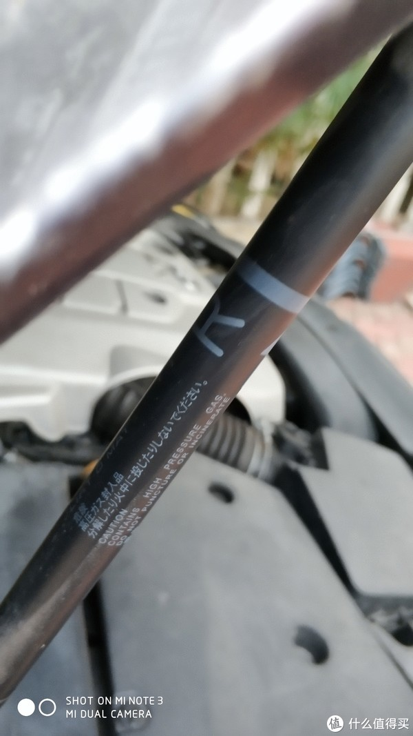 旧的液压撑杆上标注的右R方向