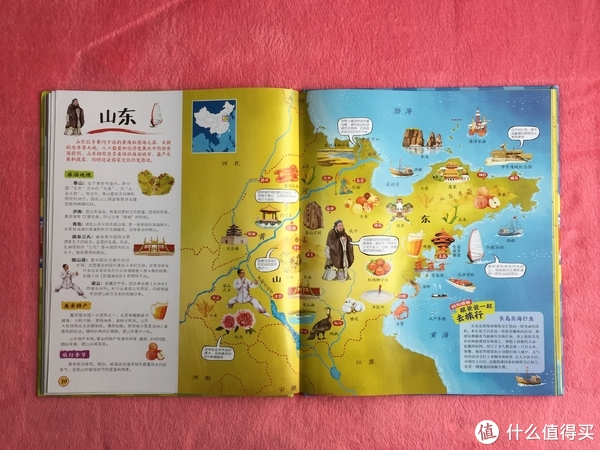 #全民分享季#剁主计划-宁波#什么童书值得买:认知世界从地图绘本开始!
