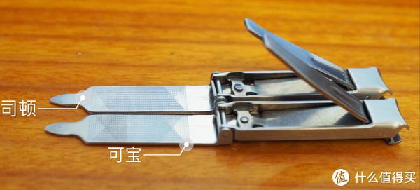 #剁主计划-宁波#精致便携—KOBOS 可宝 KB-1503 指甲刀 开箱