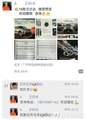 选购合资品牌7座中型SUV,锐界会是一个好的选择吗?