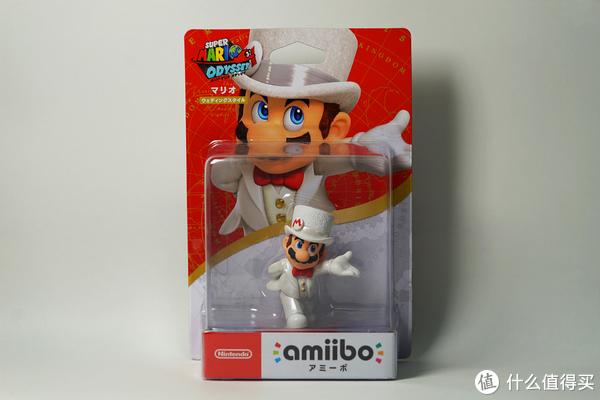 我的第一个 Nintendo Amiibo:礼服马里奥 手办