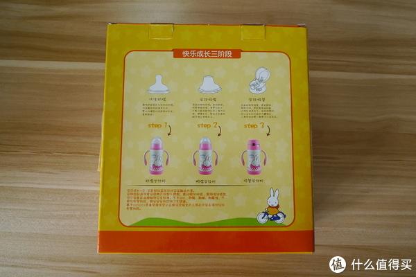 包装背面注明了宝宝学习喝水的三个阶段,分别是:奶嘴、扁嘴、吸管