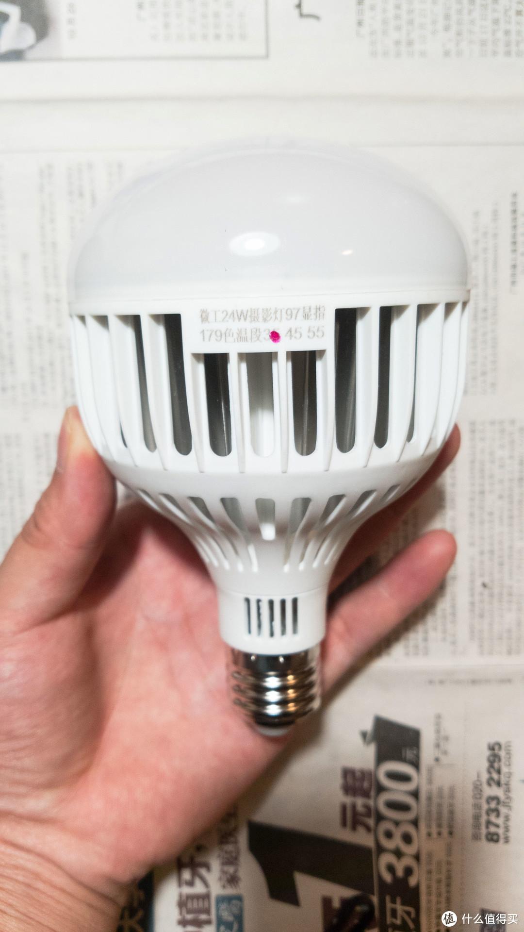 高显色指数、无频闪LED灯泡选购记 (二)