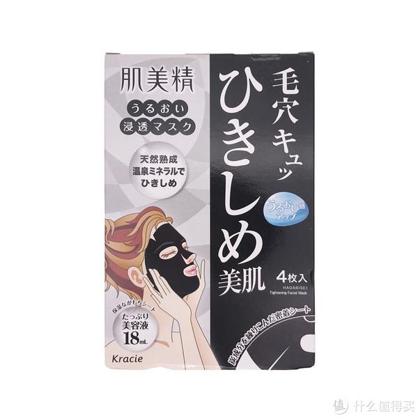 逛不完的心斋桥 大阪购物清单之药妆&手帐文具