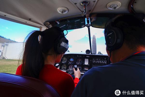 #剁主计划-宁波#冰川徒步,瓦纳卡开飞机,皇后镇天空缆车,格林诺奇
